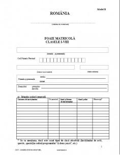C071 Foaie matricola pentru clasele I-VIII (tip B, pentru absolventii scolilor particulare)