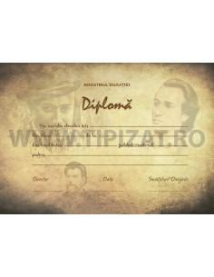 D013 Diploma limba romana